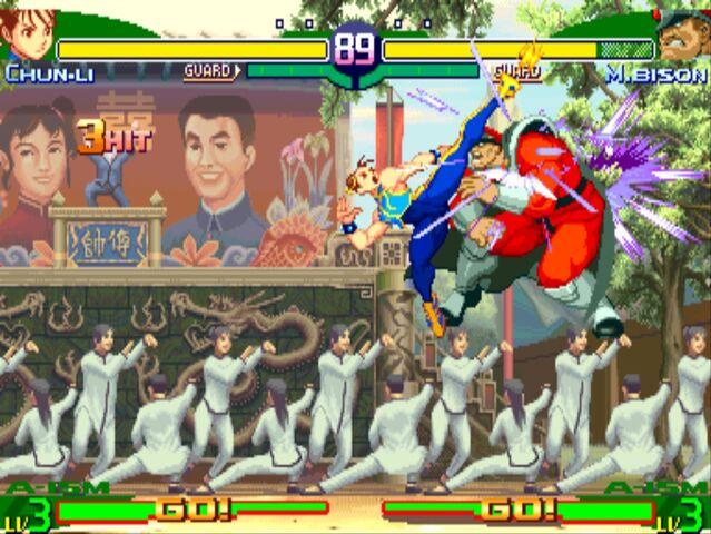 File:TenshouKyaku Alpha 3.jpg