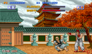 Street Fighter Screenshot