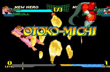 File:Otoko Michi Finish.png