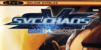 SNK vs. Capcom: SVC Chaos