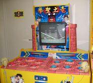 Street Fighter Ken Sei Mogura close shoot