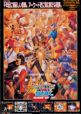 Archivo:Capcom vs SNK flyer.jpg