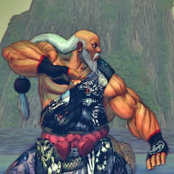 File:Gouken Tiger Dragon 2.jpg