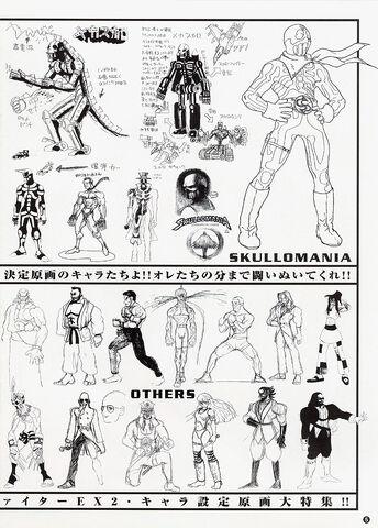 File:SFEX2-artworksSkullomania10017106.jpg