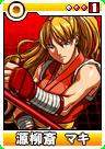 Capcom0039