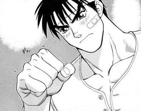 File:Alpha Ryu 3.jpg
