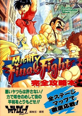 Archivo:MightyFFGuidebook.png