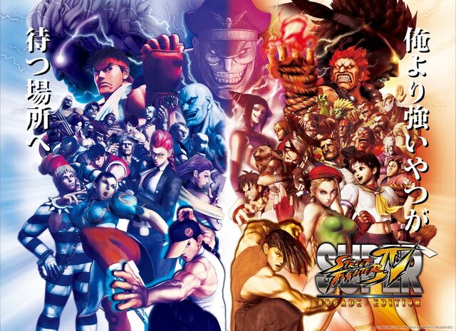 File:SSF4AE Wallpaper.jpg