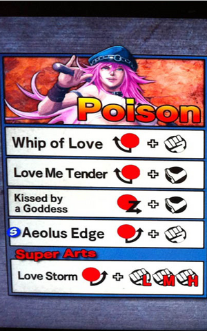 File:Sfxtkpoison.png