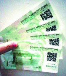 Activists-Stamp-Banknotes-With-Freegate-QR-Codes-To-Circumvent-China's-Great-Firewall-0