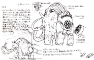 Str2 mammoth concept