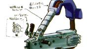 Dual Linear Gun