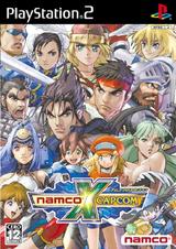Namco capcom cover
