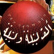 Alph lyla logo