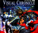 Strider Hiryu Visual Chronicle