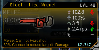 File:E-wrench.png