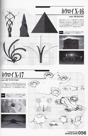 File:Newtype Neruoi approching Page 5.jpg