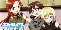 Hime Uta 3 Japanese Transcript