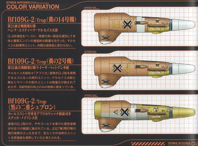 File:OVA2StrikerUnits.JPG