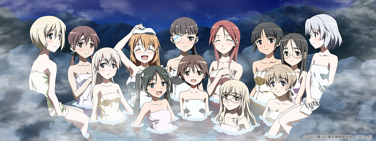Image result for strike witches