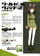 Katou Takeko Scan 1