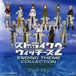 SW2 Ending Theme Collection