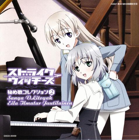 File:Sweet duet.jpg