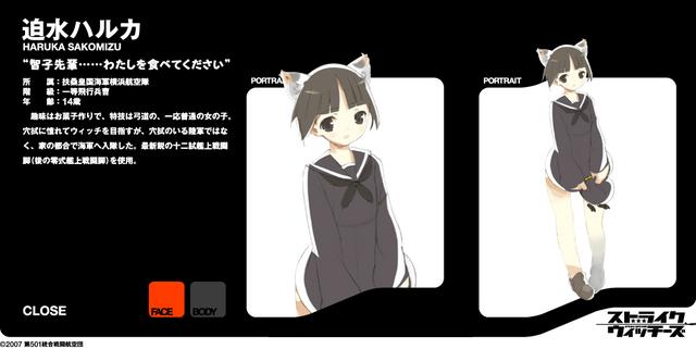 File:Haruka portrait.png
