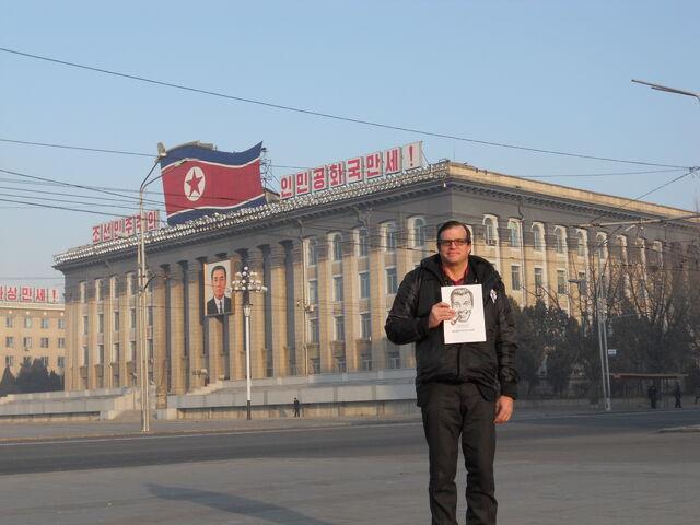 File:Pyongyang Dobbs.jpg