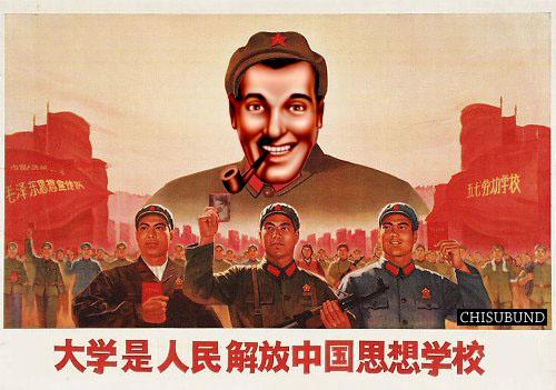 "File:Comrade ""Bob"".jpg"
