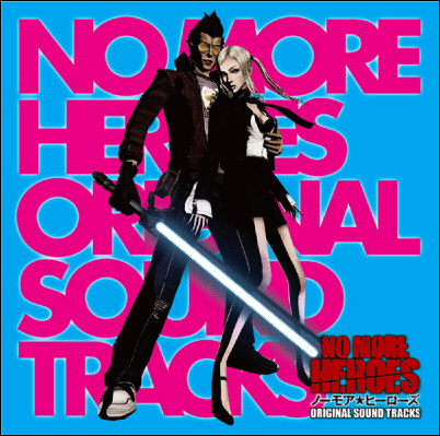 File:NoMoreHeroesOriginalSoundTracks.jpg