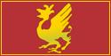 Flag of Scarlet Moon
