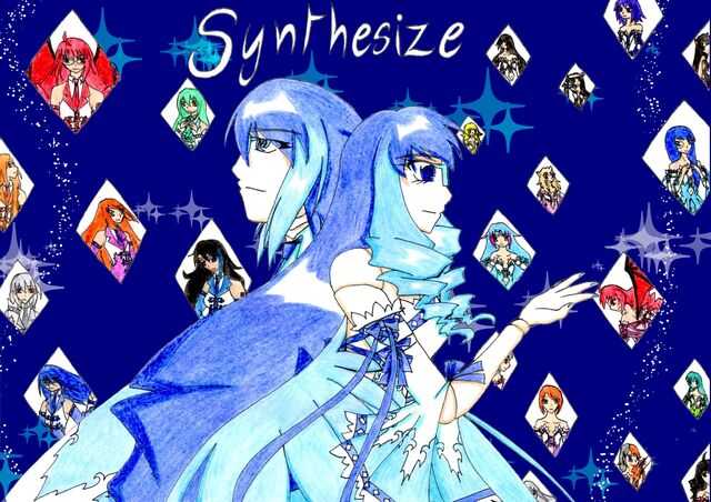 File:Synthesize 0.1.jpg