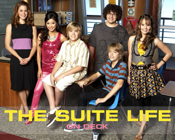 File:Tv the suite life on deck01.jpg