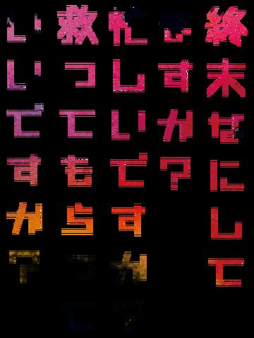 File:Loading logo.png