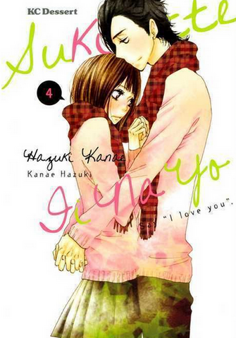 File:Volume 4 Cover.png
