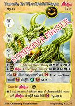 Ampenda, the Three Headed Dragon
