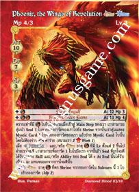 Phoenix, the Wings of Revolution