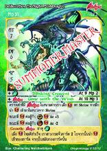 Delduwathos, the Night Mist Dragon