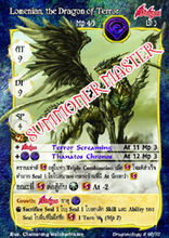 Lomenian, the Dragon of Terror