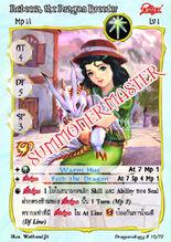 Rebecca, the Dragon Breeder