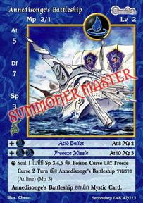 Annedisonge's Battleship