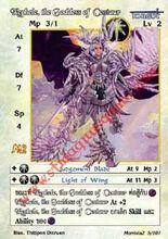 Nephele, the Goddess of Centaur
