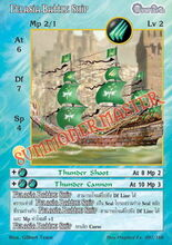 Felasia Battle Ship