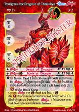 Thalignus, the Dragoon of Thaliwilya