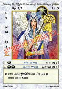 Emma, the High Priestess of Annedisonge