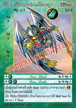 Gale Garuda in Memory