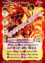 Urendo, the Lava Dragon