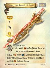 Tierra, the Sword of Earth