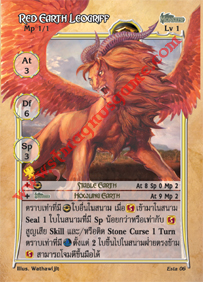 Red Earth Leogriff